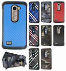 For LG Leon C40 Rubber IMPACT TRI HYBRID Hard Case Skin Phone Cover Accessory