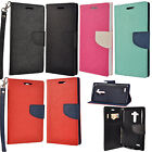 For At&t LG G Vista 2 Premium Leather 2 Tone Wallet Case Pouch Flip Cover