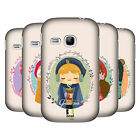 HEAD CASE DESIGNS WARMTH OF WINTER HARD BACK CASE FOR SAMSUNG PHONES 5