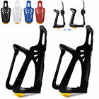 EEEKit 2 Pcs Adjustable Bike Cycling Bicycle Water Cup Bottle Holder Rack Cage