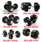 Dumbbells Set Weight Cap Fitness Gym Barbell New 40 50 52.5 60 105 200 lbs