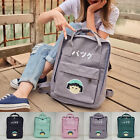 Women's Canvas Shoulder School Bag Leisure Rucksack Backpack Carton Handbag New