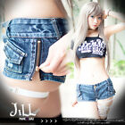 japan anime H-Game cosplay sexy beach side zipper carpenter hot jeans J2B2012