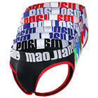 Super Sexy Men's Comfortable Backless Underwear Y-Front Briefs Thong Underpants