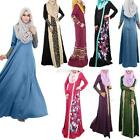Vintage Women Kaftan Abaya Islamic Muslim Cocktail Long Sleeve Jilbab Maxi Dress