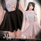 Lolita liz lisa cartoon fantasy Choco rabbit bunny ear gallus jumper skirt 16908