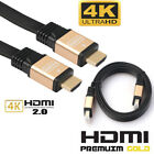 Premium Ultra High Speed HDMI Cable V2.0 HDTV LED LCD PS4 4K 3D 2160P X2K BLURAY