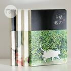 Sketchbook Diary Drawing Painting Lovely Cat Notebook Painting Paper Sketch Book