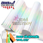 *Holographic Silver Rainbow Neo Chrome Car Vinyl Wrap Air Bubble Free Sticker