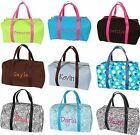 Personalized Quilted Kids Girls Duffel Bag Overnight Monogram Name Embroidery