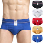 Fashion Men's Sexy Underwear Briefs Shorts Bulge Pouch Soft Shorts Underpant New