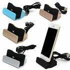 Desktop Charger Charging Dock Stand Station Cradle for Apple iPhone 5 6 6s 7Plus