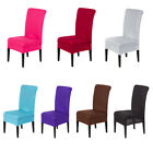 Removable Polyester Spandex Stretch Slip Cover Dinning Room Wedding Chair Cover