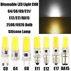 Practical G4/G9/G8/E11/E12/E17/BA15 Dimmable LED Light COB Bulb Silicone Lamp