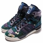 adidas Originals Rivalry Hi Whiz Fourness x Kazuki Kuraishi Men Shoes S77287