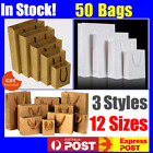 bulk 30 200 brown craft paper gift carry bags small medium large with handles