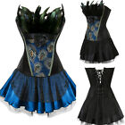 Sexy Shining Peacock Corset & Skirt Fancy Dress Outfit/Christmas Party Costume