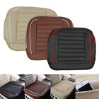 Buckwheat shells PU Leather Car Seat Cushion Full Surround Breathable Seat Cover