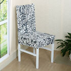 Stretch Spandex Chair Cover Dining Room Wedding Party Décor Pattern Seat Cover