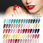 110 Colors Soak Off Nail Art LED UV Gel Polish Painting Gel Polish Manicure DIY