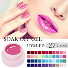 5ml Nail UV Gel Polish Soak Off UV & LED Nail Art Color Coat Varnish UR SUGAR