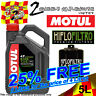 5L MOTUL 5100 10W40 OIL AND HF303RC RACING FILTER TO FIT KAWASAKI MOTOR CYCLE 1