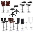 Set Of TWO Bar Stools Faux Leather Adjustable Barstool Swivel Pub Dinning Chair