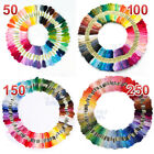 250PCs Mixed Color Cotton Cross Stitch Embroider Skein Floss Embroidery Thread