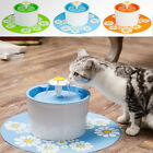 Внешний вид - AUTOMATIC CAT DOG WATER DRINKING FLOWER FOUNTAIN PET BOWL DRINK DISH FILTER NEW