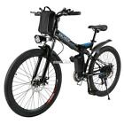 ANCHEER 26inch 36V Foldable Electric Power Mountain Bicycle with S0BZ 01
