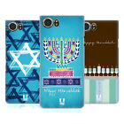 HEAD CASE DESIGNS HANUKKAH HARD BACK CASE FOR BLACKBERRY KEYONE / MERCURY