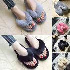 Plactical Women Home Shoes Warm Plush Sandal House Chic Slippers Flip flop New