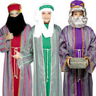 3 Wise Men Kids Fancy Dress Christmas Nativity Play Xmas Boys Childrens Costumes