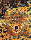SON OF HEAVEN IMPERIAL ARTS OF CHINA