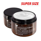 MIZON ® All In One Snail Repair Cream 120ml + or w/o choice from 7 others