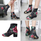 Women Floral Suede Low Block Heels Ankle Boot Prom Side Zipper Booties Fashion