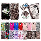 for LG Aristo 2 X210/Tribute Dynasty TUFF Hybrid Case Cover Accessory PryTool