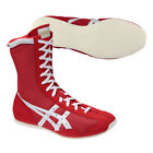 ASICS JAPAN TBX704 MS Model Red Boxing Shoes