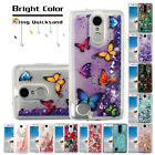for LG Aristo 2 X210/Tribute Dynasty Quicksand Liquid Glitter Case Cover+PryTool