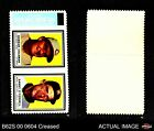 1962 Topps Stamp Panels Gordon Coleman / Danny O'Connell 3 - VG