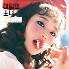 MONTHLY GIRL LOONA - Chuu (Single) CD+Photobook+Photocard