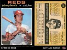 1971 O-Pee-Chee #250 Johnny Bench Reds EX/MT