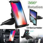CD Slot Universal Tablet Car Mount Holder for Cell Phone & 4-12 inch Tablets NEW