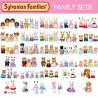 'Sylvanian Families Family & Friends Figures Sets - Choose Your Family