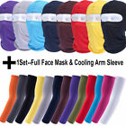 1Set Sun UV protection Full Face Mask  Cool Arm Sleeve for Biker Outdoor Sports