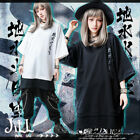 street harajuku Book of Five Rings chinese calligraphy layer look tee【JAG0081】