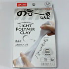 DAISO Make durable DIY LIGHT POLYMER CLAY New Air Modeling 1box Made in Japan image