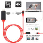 MHL Micro USB to HDMI HD 1080P TV Cable Adapter for Android Samsung Phone Tablet