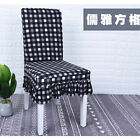 Wedding Banquet Chair Cover Dining Room Party Decor Seat Cover Stretch Spandex