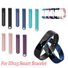 Replacement Silicone Smart Bracelet Band Wrist Strap for Veryfit ID115/Lite/HR C